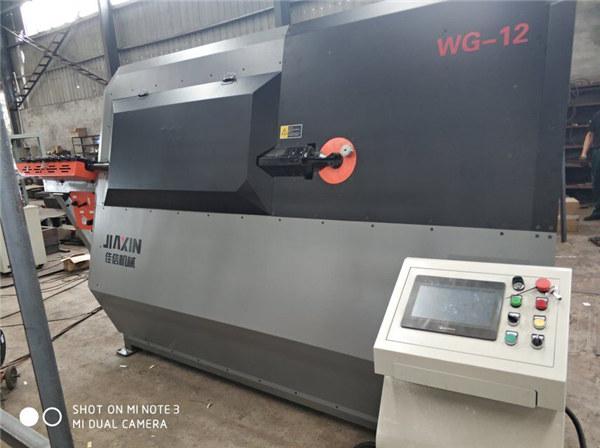 4-12mm haydroliko awtomatikong cnc 2D wire baluktot machine supplier