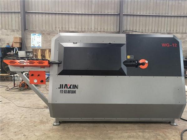 Portable rebar stirrup baluktot machine CNC round bakal bar cutting at baluktot machine